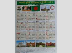 Bangladesh Govt Holidays List calendar of the year 2017