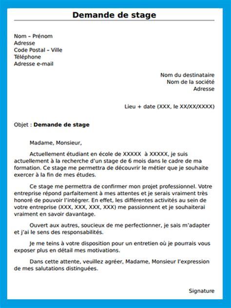 formation pole emploi cuisine lettre officielle demande de stage exemple