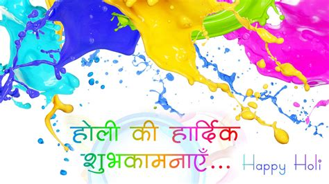 festival  colors holi  wishes  hindi wallpaper