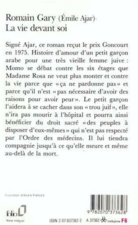 La Vie Devant Soi Résumé by Livre La Vie Devant Soi Romain Gary