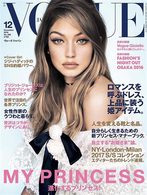 Latest Vogue Cover by Gigi Hadid Looks Lovely In Lace For Vogue Japan
