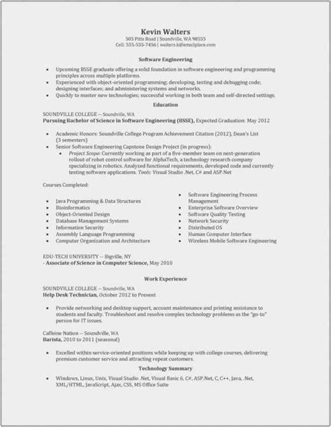 resume template  college students