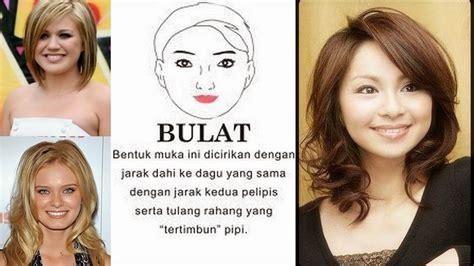 model rambut pendek wanita sesuai bentuk wajah