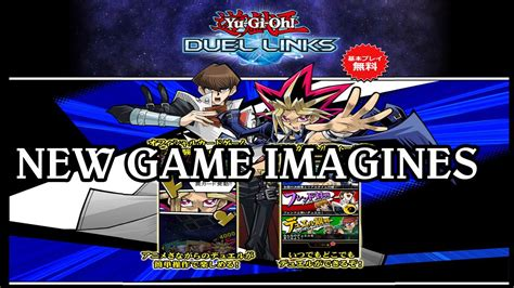 konami anuncia lan 231 amento do jogo yu gi oh duel links