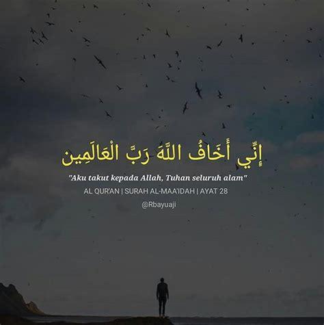 Quotes Islami Dari Alquran