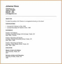 Make Resume by 12 How To Make Teaching Cv Basic Appication Letter