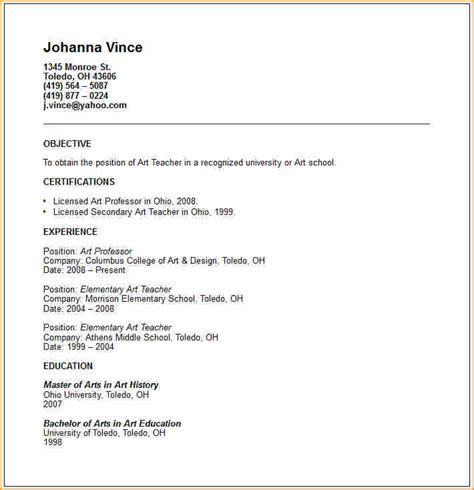 how to build a job resumes 14 how to make cv for teaching job basic job appication