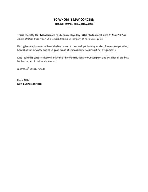 a good reference letter from employer the letter sle