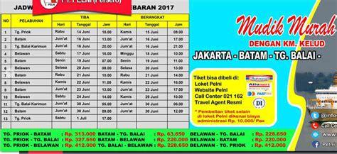 jadwal keberangkatan  harga tiket kapal pelni terbaru