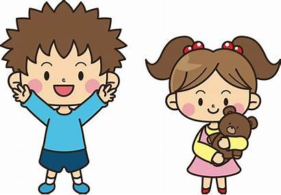 Sister Brother Clipart Siblings Cartoon Clip Young