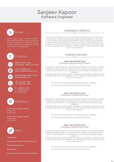 resume templates software engineer resume software