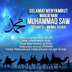 ucapan dp bbm maulid nabi muhammad