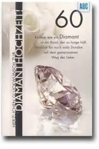 einladung hochzeit modern diamantene hochzeit sprüche alle guten ideen über die ehe