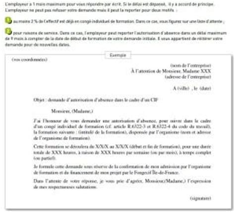 modele de lettre d autorisation d absence pour cif lettre d autorisation d absence pour formation continue