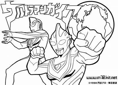 Ultraman Coloring Pages Colouring Gambar Mewarnai Untuk