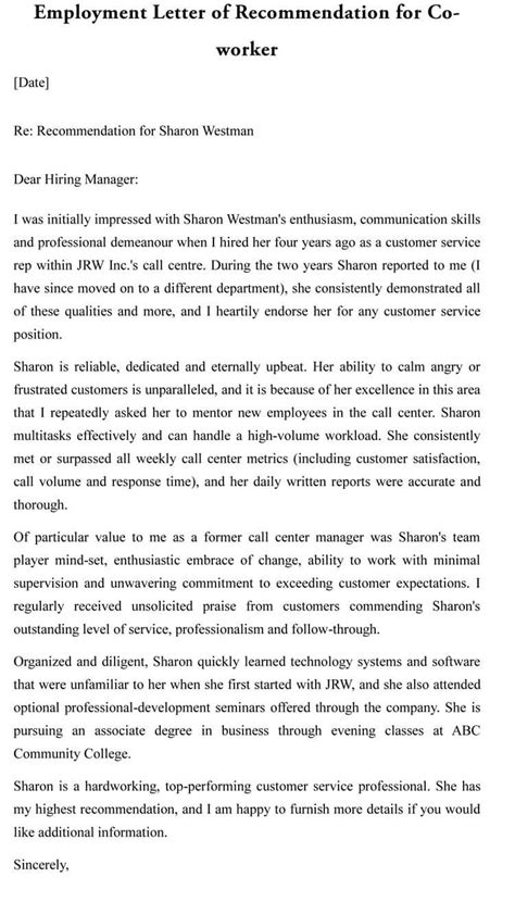 letter  recommendation template information technology