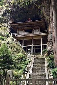 Architecture Japonaise Traditionnelle : toori de la gare de kanazawa japan japanese temple japan et kanazawa ~ Melissatoandfro.com Idées de Décoration