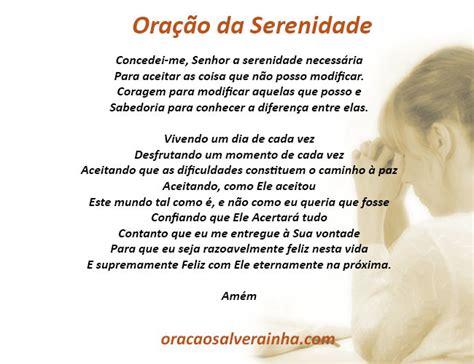 Oração Da Serenidade Original E Completa + Foto Para Imprimir
