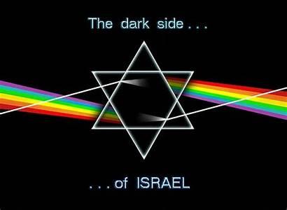 Floyd Pink Gaza Waters Roger