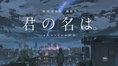 Kimi No Na Wa Episode 1 Sub Kimi No Na Wa Your Name Sub Indo