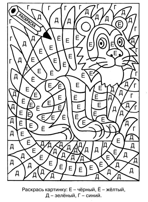 coloring pages  boys   years    print