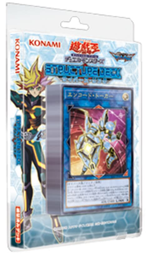 Yugioh Structure Decks Link by Structure Deck Cyberse Link Yu Gi Oh Fandom Powered