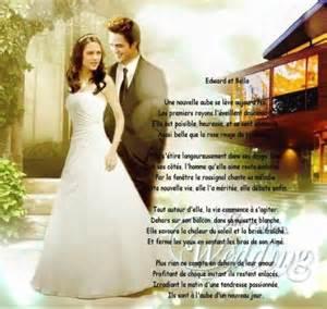 poeme de mariage poeme sur le mariage de et edward twilight miss love06 photos club ados fr