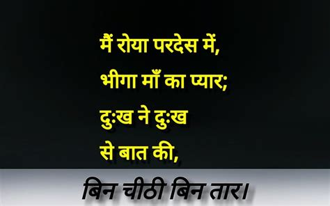 quotes hindi shayari words mother letters quotes