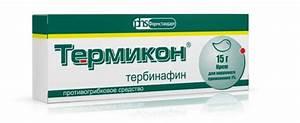 Крем кандид от грибка в горле