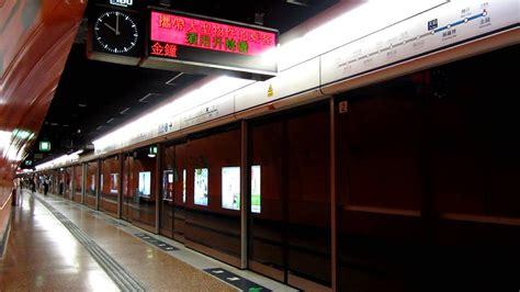mtr hk island  train  admiralty entering tin hau station youtube