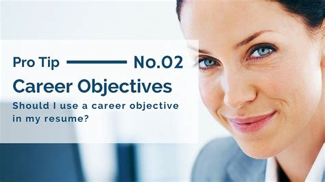 should i use an objective on my resume should i use a resume career objective in my resume