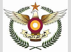 القوات الجوية الأميرية القطرية ويكيبيديا، الموسوعة الحرة