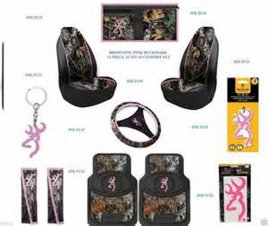 car accessories pink camo car accessories