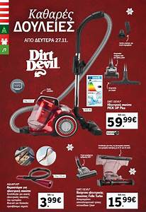 Dirt Devil Lidl : lidl 13 11 2017 ~ Jslefanu.com Haus und Dekorationen