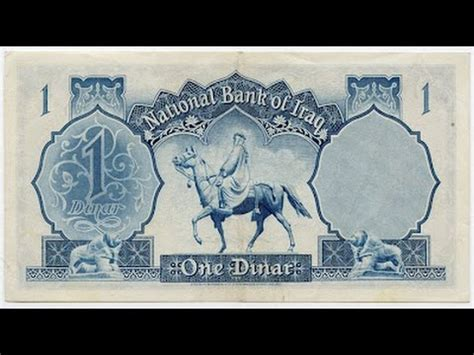 iraq dinar rv breaking news ep    youtube
