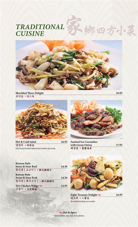 yus mandarin dinner menu