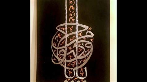 arabic calligraphy artcanvas paintingbling art youtube