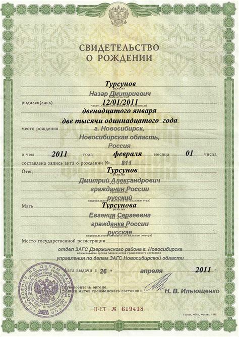 order long form birth certificate wiki birth certificate upcscavenger