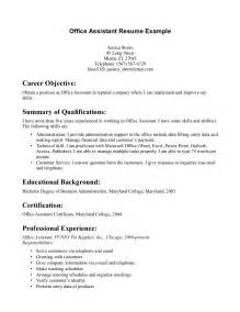 free resume template accounting clerk job responsibilities of a teacher best photos of medical office clerk resume exles billing clerk resume sle medical