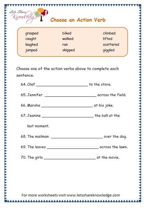 grade  grammar topic  action verbs worksheets lets