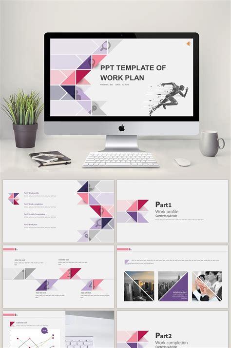 powerpoint templates   pikbest
