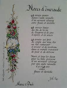 poeme de mariage offrez 1 poème 40 ans de mariage noces d 39 émeraude personnalisé avec les 2 prénoms