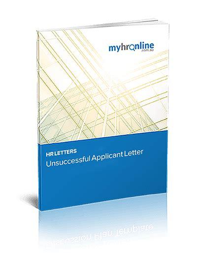 unsuccessful applicant letter hr forms hr templates