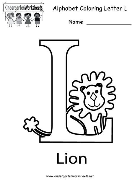 5 best images of printable letter l worksheets printable