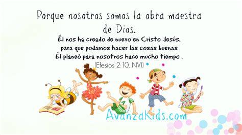 El Versículo De Hoy ¡somos Su Obra Maestra!  Avanza Kids