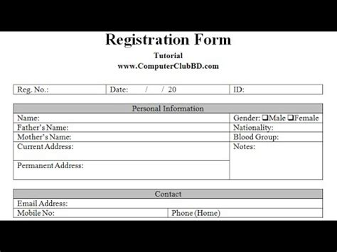 create  registration form  ms word  youtube