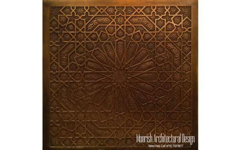 Custom decorative brass, metal panels