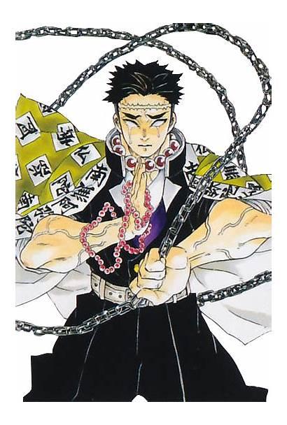 Gyomei Himejima Kimetsu Yaiba Manga Slayer Demon