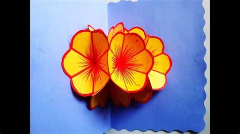 diy     flower popup card  easy paper