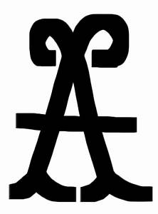 Letter A.gif - ClipArt Best